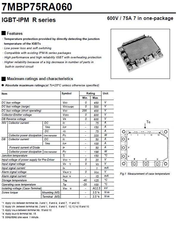 7MBP75RA060 datasheet