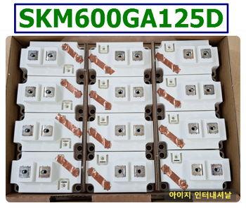 SKM600GA125D 판매
