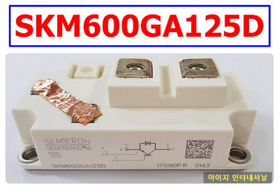 SKM600GA125D IGBT