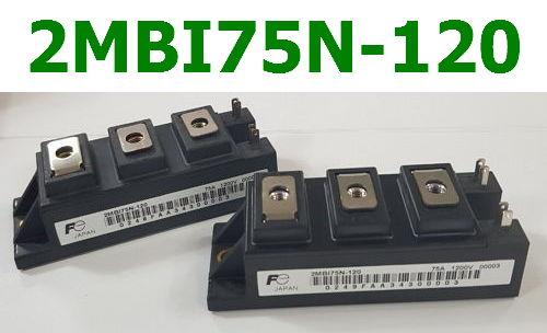 2MBI75N-120 Fuji