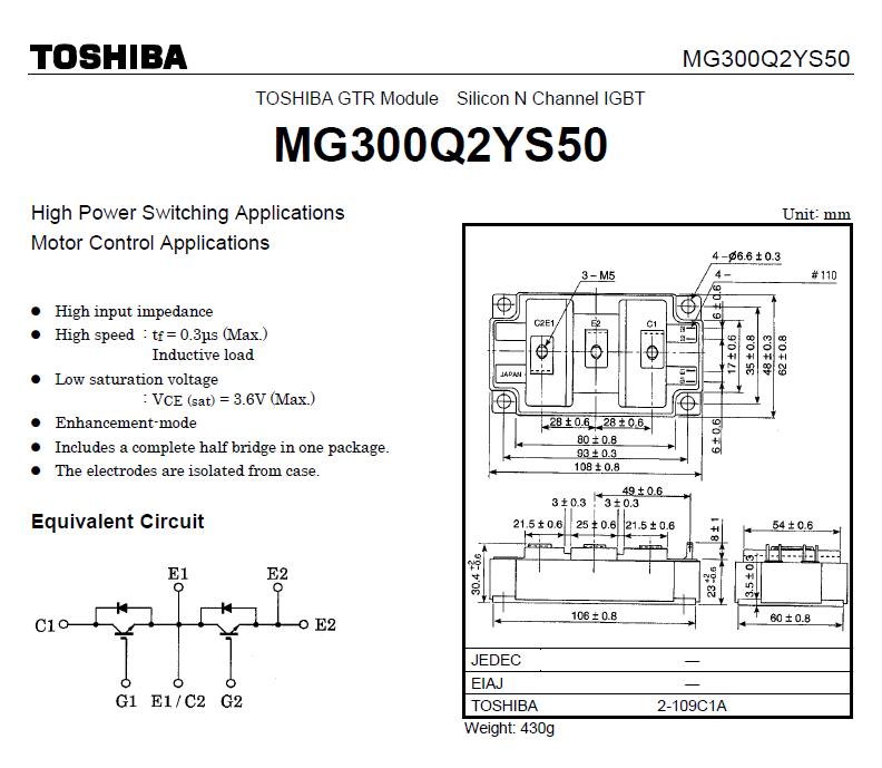 MG300Q2YS50 데이터시트