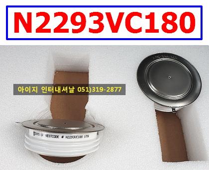 N2293VC180 사이리스터
