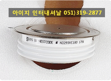 N2293VC180 SCR