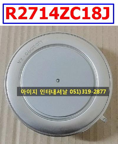R2714ZC18J 웨스트코드