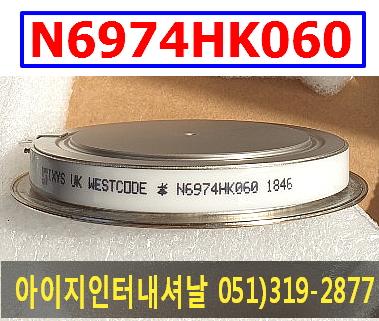 N6974HK060 SCR