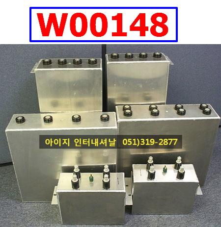 W00148 NWL